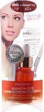 Parfums et Produits cosmétiques Sérum à la coenzyme Q10 pour visage, cou, décolleté et mains - Dermo Pharma Bio Serum Skin Archi-Tec Coenzyme Q10