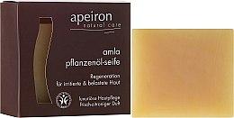 Parfums et Produits cosmétiques Savon naturel à l'amla - Apeiron Amla Plant Oil Soap