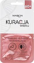 Parfums et Produits cosmétiques Masque à la vitamine C pour visage - Marion Age Treatment Mask 60+