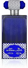 Parfums et Produits cosmétiques Nabeel Hala Bil Khamis - Eau de Parfum