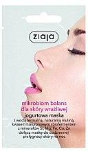 Parfums et Produits cosmétiques Masque apaisant hydratant, peaux sensibles - Ziaja Microbiom Cream Face Mask