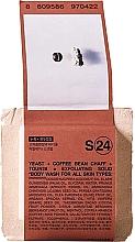 Parfums et Produits cosmétiques Savon à la poudre de café pour corps - Toun28 S24 Yeast + Coffee Body Wash Soap