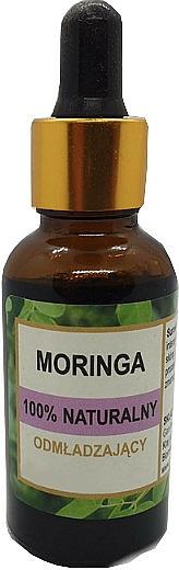 Huile de moringa 100% naturelle - Biomika Moringa Oil — Photo N1