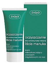 Parfums et Produits cosmétiques Crème de nuit à l'extrait de feuilles de manuka - Ziaja Purifying Exfoliating Manuka Tree Night Cream