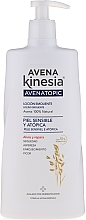 Parfums et Produits cosmétiques Lotion au lait d'avoine pour corps - Avena Kinesia Oat Body Lotion Avena Topic