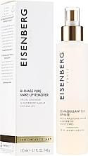 Démaquillant bi-phasé à l'extrait de bourgeon de hêtre commun - Jose Eisenberg Bi-Phase Pure Make-Up Remover — Photo N1