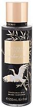 Parfums et Produits cosmétiques Brume parfumée pour corps - Victoria's Secret Bamboo Frost Body Spray