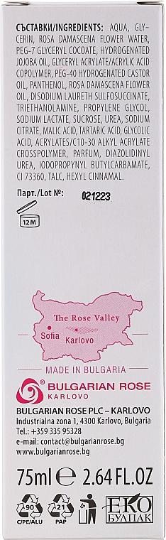 Masque exfoliant à l'huile de rose bulgare pour visage - Bulgarian Rose Mask — Photo N3