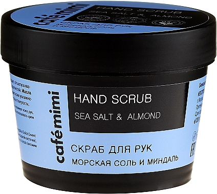 Gommage pour mains, Sel marin et Amande - Cafe Mimi Hand Scrub