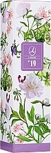 Parfums et Produits cosmétiques Lambre № 19 - Eau de Parfum