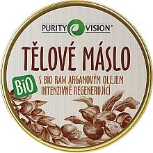 Parfums et Produits cosmétiques Beurre à l'huile d'argan pour le corps - Purity Vision Bio Body Butter