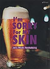 Parfums et Produits cosmétiques Masque tissu à l'extrait d'écorce de saule blanc pour visage - Ultru I'm Sorry For My Skin Jelly Mask Revitalizing