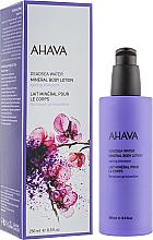 Parfums et Produits cosmétiques Lait aux minéraux de la mer Morte pour coprs - Ahava Mineral Body Lotion Spring Blossom