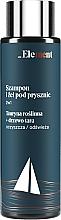 Parfums et Produits cosmétiques Shampooing et gel douche - _Element Men Shampoo & Shower Gel