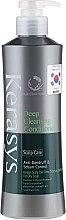 Parfums et Produits cosmétiques Après-shampooing aux protéines de blé et menthe poivrée pour cheveux - KeraSys Hair Clinic System Conditioner