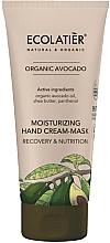 Parfums et Produits cosmétiques Crème-masque bio à l'huile d'avocat pour mains - Ecolatier Organic Avocado Moisturizing Hand Cream-Mask