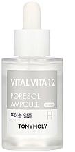 Parfums et Produits cosmétiques Sérum aux acides et vitamine H pour visage - Tony Moly Vital Vita 12 Poresol Ampoule H