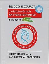 Parfums et Produits cosmétiques Gel antibactérien à l'aloe vera pour mains - Miraculum Purifyng Gel With Antibacterial Properties With Aloe Vera