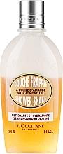 Parfums et Produits cosmétiques Gel douche biphasé à l'huile d'amande - L'Occitane Almond Shower Shake
