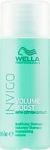 Parfums et Produits cosmétiques Shampooing à l'huile de graines de coton - Wella Professionals Invigo Volume Boost Bodifying Shampoo