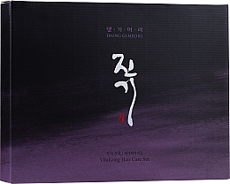 Parfums et Produits cosmétiques Daeng Gi Meo Ri Vitalizing Hair Care Set - Coffret (shampooing2x/500ml + après-shampooing/500ml + shampooing/70ml + après-shampooing/70ml)