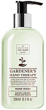 Parfums et Produits cosmétiques Savon liquide à l'huile d'arbre à thé pour mains - Scottish Fine Soaps Gardeners Therapy
