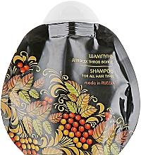 Parfums et Produits cosmétiques Shampooing à l'airelle rouge et argousier - Cafe Mimi Shampoo