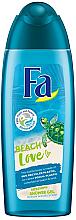 Parfums et Produits cosmétiques Gel douche rafraîchissant - Fa Beach Love Shower Gel