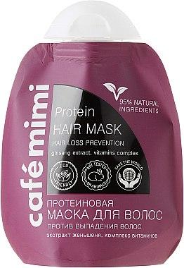 Masque à l'extrait de ginseng et vitamines - Le Cafe de Beaute Cafe Mimi Protein Hair Mask