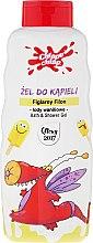 Parfums et Produits cosmétiques Gel bain et douche à l'arôme de glace à la vanille pour enfants - Chlapu Chlap Bath & Shower Gel