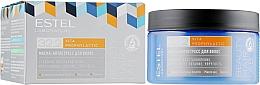 Parfums et Produits cosmétiques Masque au beurre de karité pour cheveux - Estel Beauty Hair Lab 32.2 Vita Prophylactic