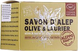 Parfums et Produits cosmétiques Savon d'Alep à l'huile d'olive et laurier - Tade Aleppo Soap Olive