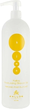Gel douche, Mandarine - Kallos Cosmetics KJMN Moisturizing Shower Gel — Photo N1