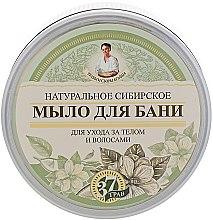 Parfums et Produits cosmétiques Savon noir pour corps et cheveux - Les recettes de babouchka Agafia