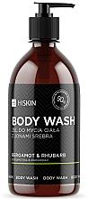 Parfums et Produits cosmétiques Gel douche Bergamote et Rhubarbe - HiSkin Bergamot & Rhubarb Body Wash