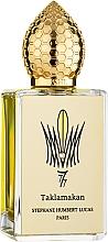 Parfums et Produits cosmétiques Stephane Humbert Lucas 777 Taklamakan - Eau de Parfum