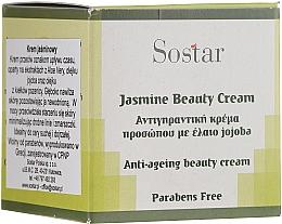 Parfums et Produits cosmétiques Crème au beurre de karité pour visage - Sostar Jasmine Anti-Aging Beauty Cream