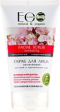 Parfums et Produits cosmétiques Gommage à l'huile d'amande douce bio pour visage - ECO Laboratorie Facial Scrub