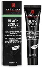 Parfums et Produits cosmétiques Masque exfoliant au charbon pour visage - Erborian Black Scrub Mask