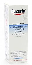 Parfums et Produits cosmétiques Crème anti-démangeaisons sans parfum pour corps - Eucerin Peau Seche Creme Anti Demangeaisons Havermout