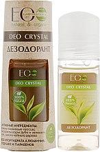 Parfums et Produits cosmétiques Déodorant à l'écorce de chêne et thé vert pour corps - ECO Laboratorie Deo Crystal