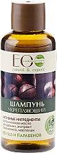 Parfums et Produits cosmétiques Shampooing à l'extrait d'hamamélis - ECO Laboratorie Strenghtening Shampoo