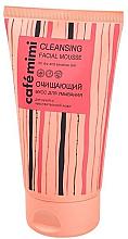 Parfums et Produits cosmétiques Mousse nettoyante pour visage, peaux sensibles - Cafe Mimi Cleansing Facial Mousse