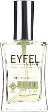Parfums et Produits cosmétiques Eyfel Perfume Miss Cherie K-102 - Eau de Parfum