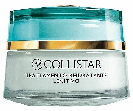 Crème au beurre de karité pour visage - Collistar Speciale Pelli Ipersensibili Rehydrating Soothing Treatment — Photo N1