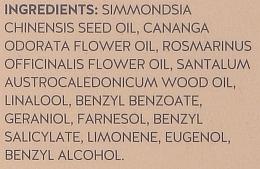 Sérum à l'huile d'ambre et eau minérale pour cheveux fendus - You & Oil Amber. Serum For Split Hair Ends — Photo N2