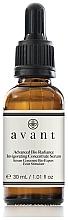 Parfums et Produits cosmétiques Sérum concentré bio à l'huile de jojoba pour visage - Avant Advanced Bio Radiance Invigorating Concentrate Serum (Anti-Ageing)