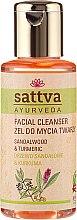 Parfums et Produits cosmétiques Gel nettoyant au bois de santal et curcuma pour visage - Sattva Facial Cleanser Sandalwood