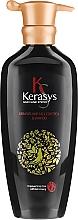 Parfums et Produits cosmétiques Shampooing aux extraits de sésame et riz - KeraSys Hair Fall Control Shampoo