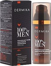 Parfums et Produits cosmétiques Crème de jour et nuit à l'huile de noix de macadamia - Dermika Skin Smoothing Anti-Wrinkle Cream 40+